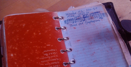 SR notebook