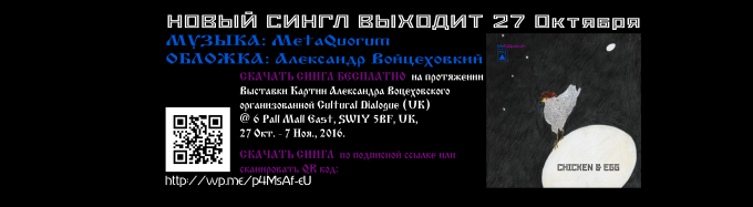 chicken-egg-event_banner-for-petrovich_%d1%80%d1%83%d1%81